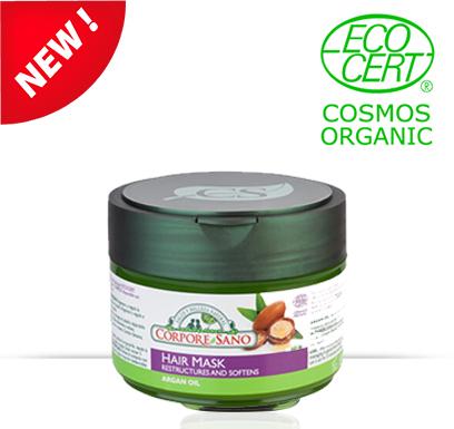 Organic argan hair mask