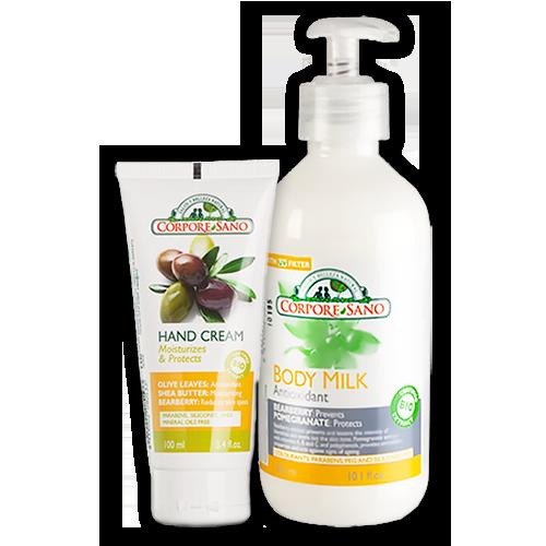 Antioxidant Body Skin Kit